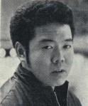 Oey SK 1970
